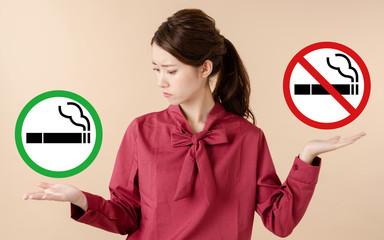 禁煙・喫煙