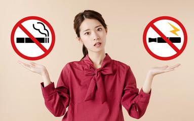 禁煙・電子タバコ