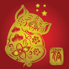 Pig year Chinese zodiac symbol with paper cut art , Chinese New Year, Paper cutting Year of the Pig Vector Design ,icon is year of the pig