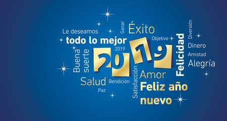 Happy New Year 2019 negative space Spanish language cloud text gold white blue vector