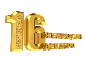 Holiday card to the independence Day of the Republic of Kazakhstan, 3D volume glossy gold letters on a white background