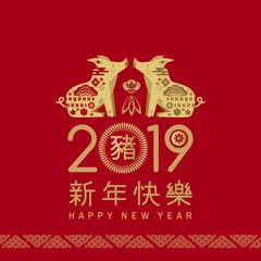 2019 card36