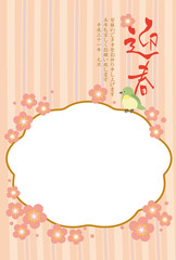 2019年 かわいい桜とうぐいすの年賀状 フォトフレーム ベクターイラスト素材
