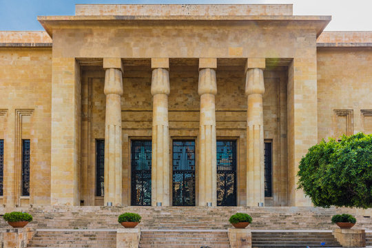 National Museum of Beirut capital city of Lebanon Middle east