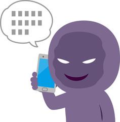 スマートフォンでしゃべる不審人物
