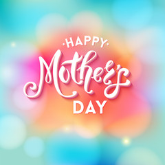 Happy mothers day text for greeting card