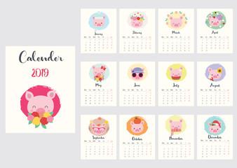 Calendar 2019. Cute pig