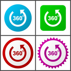 Panorama red, blue, green and pink vector icon set. Web icons. Flat design signs and symbols easy to edit