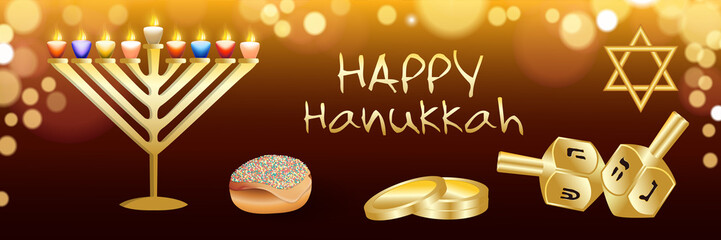 Happy hanukkah banner. Realistic illustration of Happy hanukkah vector banner for web design
