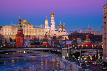 view of Moscow at sunset from the Moskva River