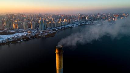 Aerial View of the Waste Incinerator Plant With Smoking Smokestack