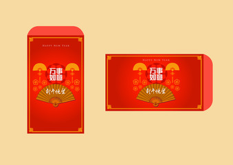 Happy chinese new year 2019, year of the pig, Chinese characters xin nian kuai le mean Happy New Year, wan shi ru yi mean Prosperity Year. 