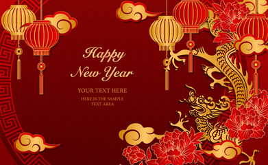 Happy Chinese new year retro gold relief dragon peony flower lantern cloud and round lattice tracery frame