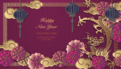 Happy Chinese new year retro gold purple relief flower lantern dragon cloud and lattice frame
