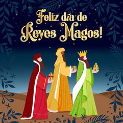 Imagenes Tres Reyes Magos Gratis.Buscar Fotos Los Tres Reyes Magos