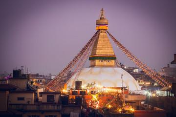 Bouddhanath Stupa. Nepal. Kathmandu.