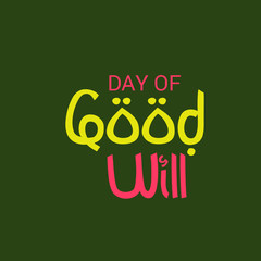 Good day will come.