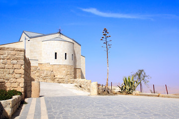 Basilica of Moses on Mount Nebo, Jordan