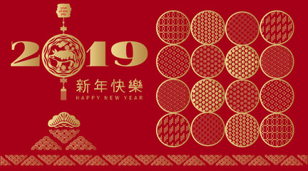 2019 banner152
