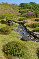 Jardin Isui-en, Nara, Japon