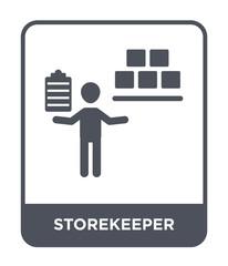 storekeeper icon vector