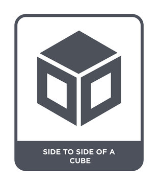 side to side of a cube icon vector