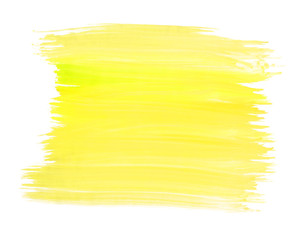 A fragment of the light yellow color background painted with watercolors