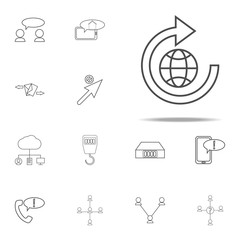 global update icon. web icons universal set for web and mobile