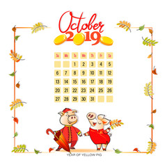 Calendar 2019 for October. Cute couple of pigs in traditional Chinese clothes. Symbol of the year. Light background.  Beautiful autumn month.