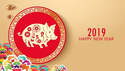 Happy Chinese new year 2019. Year of the pig. With paper art and craft style on cream color background.