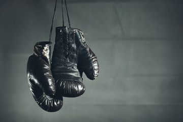 boxing gloves on a dark background