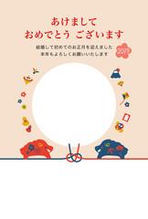 年賀状素材 結婚報告 イノシシ 写真フレーム