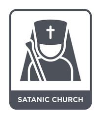 satanic church icon vector