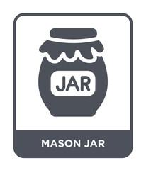 mason jar icon vector