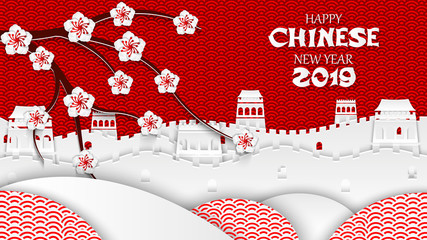 Great Wall of China, cherry blossoms, traditional oriental pattern. Design Chinese New Year banner, background, wallpaper, greeting card, invitation, poster. Vector illustration, paper cut out style.