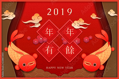 chinese new year greeting template
