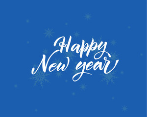 Happy New 2019 Year. Holiday Vector lettering Illustration With Lettering Composition and Burst Vintage Festive Label