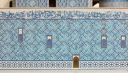 mosque wall with arabic pattern