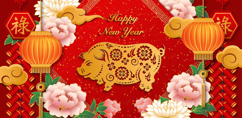 Happy Chinese new year retro gold red relief flower lantern cloud pig and firecrackers