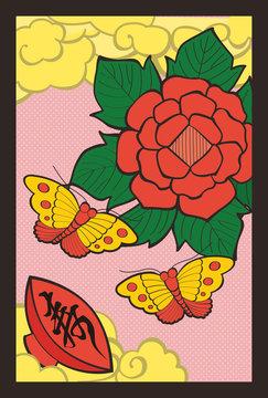 花札 猪鹿蝶