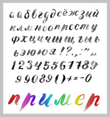 A set of letters of the Russian alphabet, written in black paint, for use as a mask for computer graphics