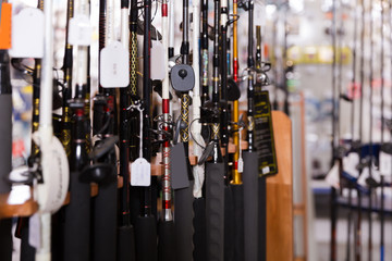 Picture of new good fishing rods for fishing