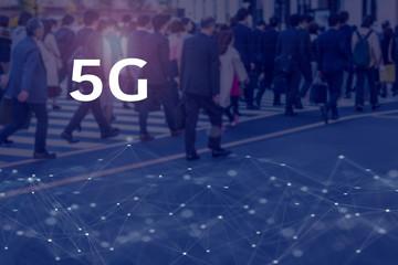 AI 5G 次世代 産業