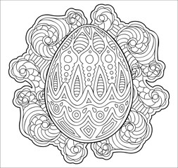 Beautiful coloring book page with decorative egg