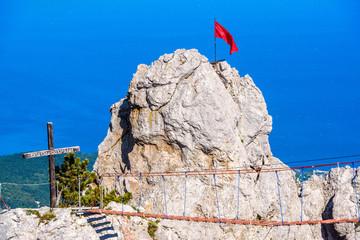 Rock on the Mount Ai-Petri with a rope bridge, Crimea, Russia