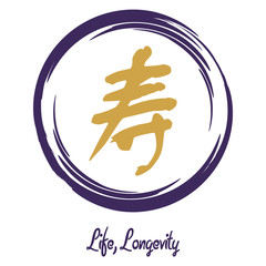 Sacred geometry 0133_ life_longevity