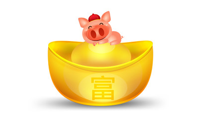 chinese new year 2019 pig cartoon ,money,gold isolated vector elements for artwork wealthy,Chinese Translation rich Zodiac sign for greetings card, flyers, invitation, posters,brochure, banners,
