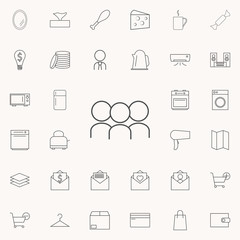 people icon. web icons universal set for web and mobile