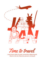 Japan famous landmark silhouette style inside text,national flag color red and white design