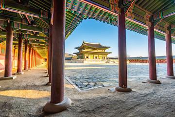 Gyeongbokgung palace Fototapete